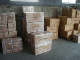 Piture of Our Warehouse