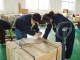 7-Material Testing