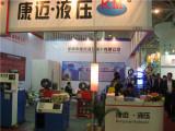 2011PTC fair shanghai
