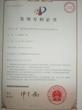 Patent Certificate For Para-Aramid UD Fabric