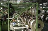 Weaving machine-1