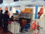 Handle Sealing Machine in Fair