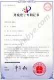 gotway mcm patent