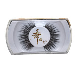 False Eyelashes for Lashes Makeup Eyelash Extension with Fake Eyelashes
