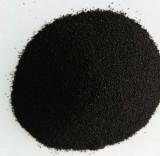 Fine Wild Sargassum Seaweed Extracted Fertilizer