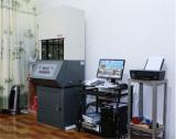MZ-2000C electronic tensile testing machine