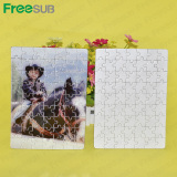 Sublimation Blank Printable Jigsaw Puzzle