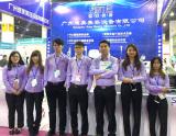 The fifth yiwu beauty fair