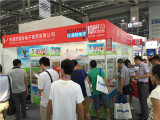 NEPCON Shenzhen 2015