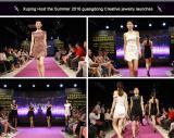 Xuping Show