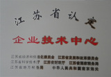 Certificate of jiangsu province enterprise technology center