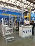 2014 Shanghai International Hardware Exhibition
