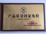 China Quality Checked Corporation