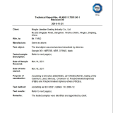 TUV Test Report for NBR70 ORING