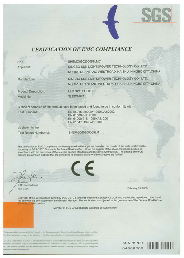 CE certification for SLS-07
