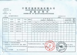 42CrMo round bar Mill Certificate
