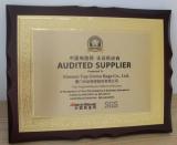 Xiamen Top Green Bags Co., Ltd. SGS audited supplier