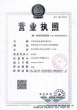 Company Business License
