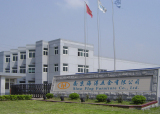 Factory outlook of Sino Flag Furniture Co., Ltd