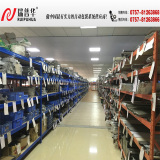 Packing Machine Storehouse