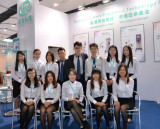 2014.03.09-2014.03.11 The 40th Canton Beauty Expo of the Spring Edition