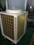 High-Temperature (85Celsius Degree) Heat Pump Hot Water