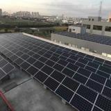 FUTURESOLAR 50KW On Grid Solar System on Roof