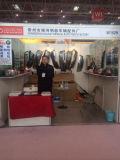 Auto Parts China Expo 1