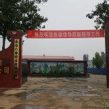 Aoyin Xingtang Candle Factory