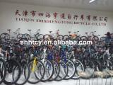 Bicycle Sample Room