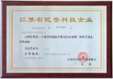 Jiangsu privete-own technical enterprise company