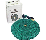 NEW MAGIC GARDEN HOSE