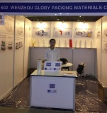 2016 Vietnam Packaging Exhibition
