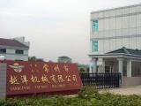 Front Of Yueyang