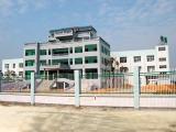 The Company Enterprise Image Picture