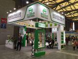 2016 Shenzhen Trade Show