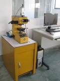 materil inspection machine