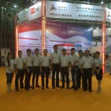2015 China Electronic Equipment Products Expo