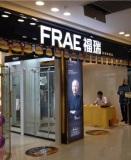 Zhengzhou Brand Shop