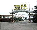 Yi Hua China - 3