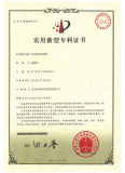 patent 4.