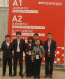 "Longree attended ""Chinaplas 2010"""
