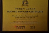 Audited suppier certificate