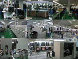 Cooperative production center of Supertechina (Shanghai) Electronic Co., Ltd.