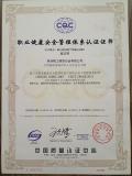 OHSAS18001:2007 certificate