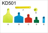 KD501 Ear tag without laser printing number