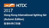 2017 HongKong International Lighting Exhibition