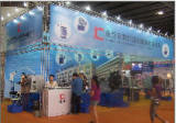 THE 10th CHINA(GUANGZHOU)INT′ FASTNERS SPRINGS & EQUIPMENT EXHIBITION