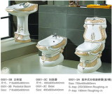 Best price/ best sell sanitary ware one piece toilet (0001-3)
