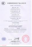 ATS CCC certificate